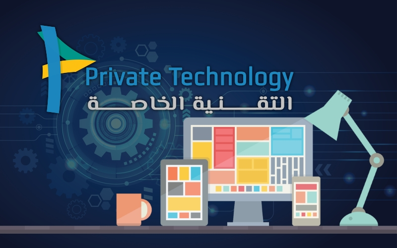 Private Technology